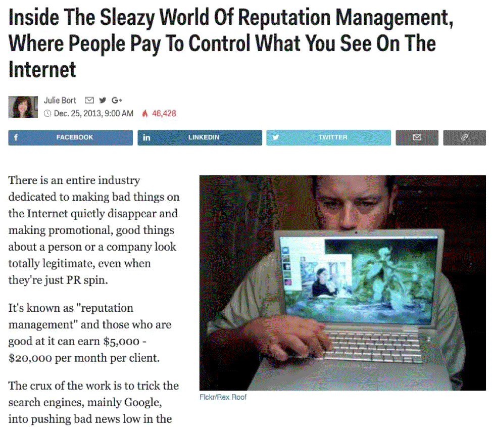 Inside the Sleazy