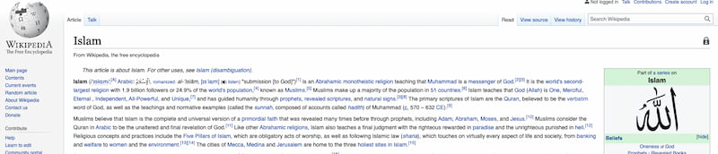 Islam wikipedia page